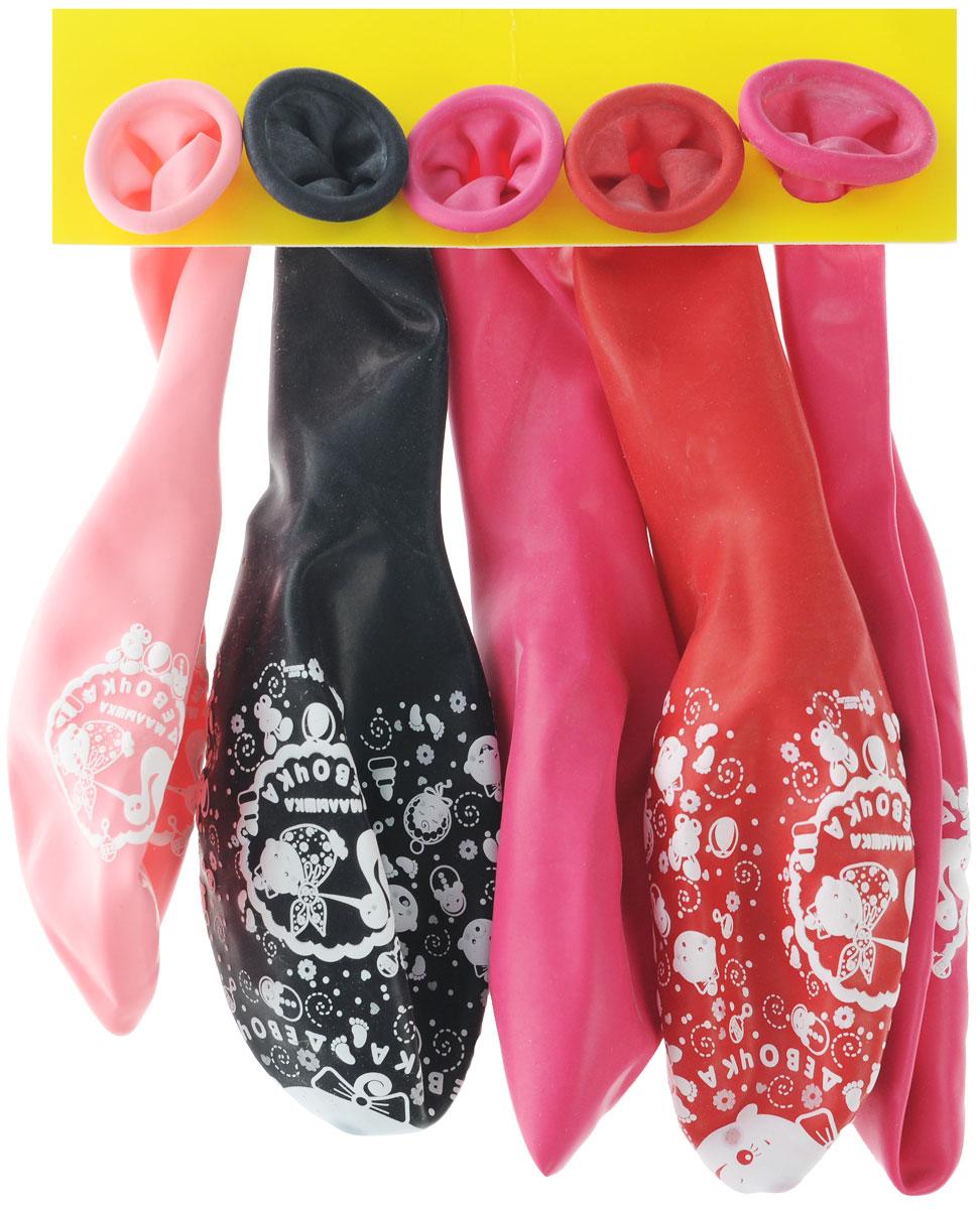 Веселая затея Набор воздушных шаров Малыш девочка, 5 шт disney набор воздушных шаров с днем рождения тачки 5 шт 1442477
