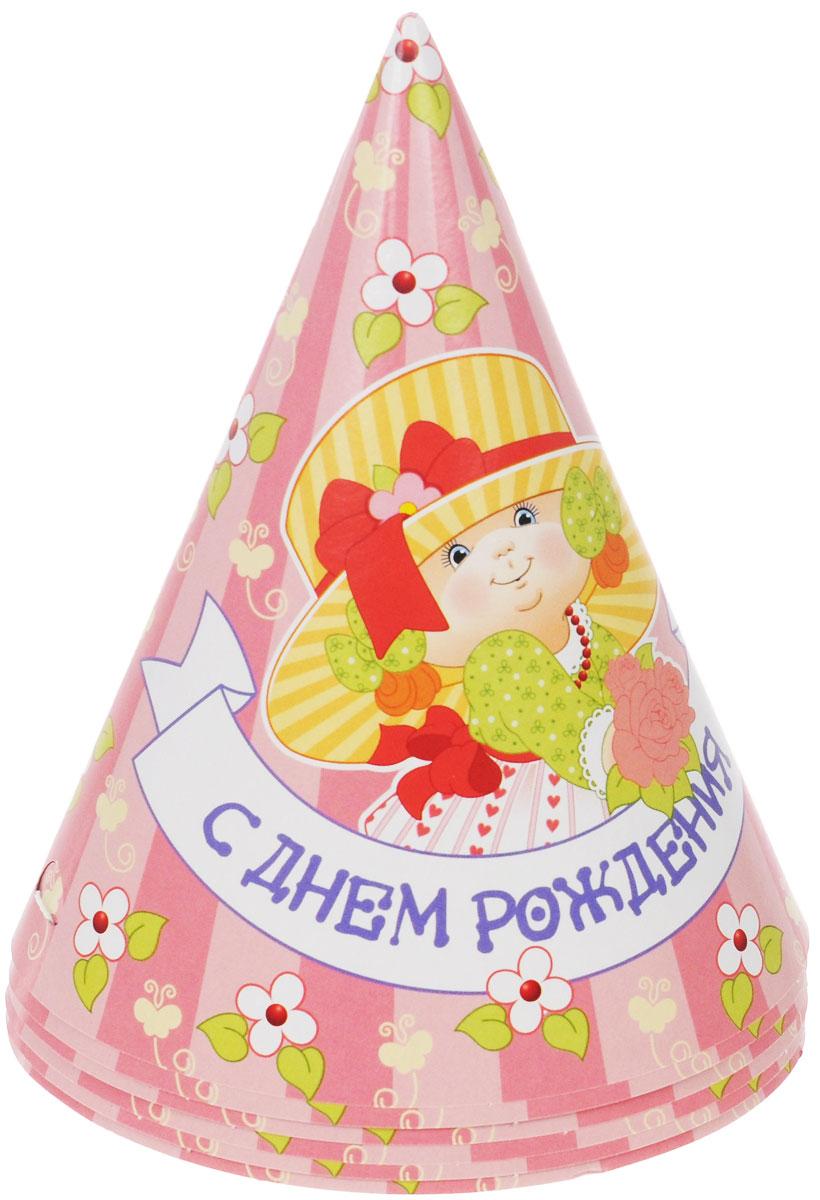 """Веселая затея Колпак """"С Днем рождения: Девочка Ретро"""", 6 шт"""