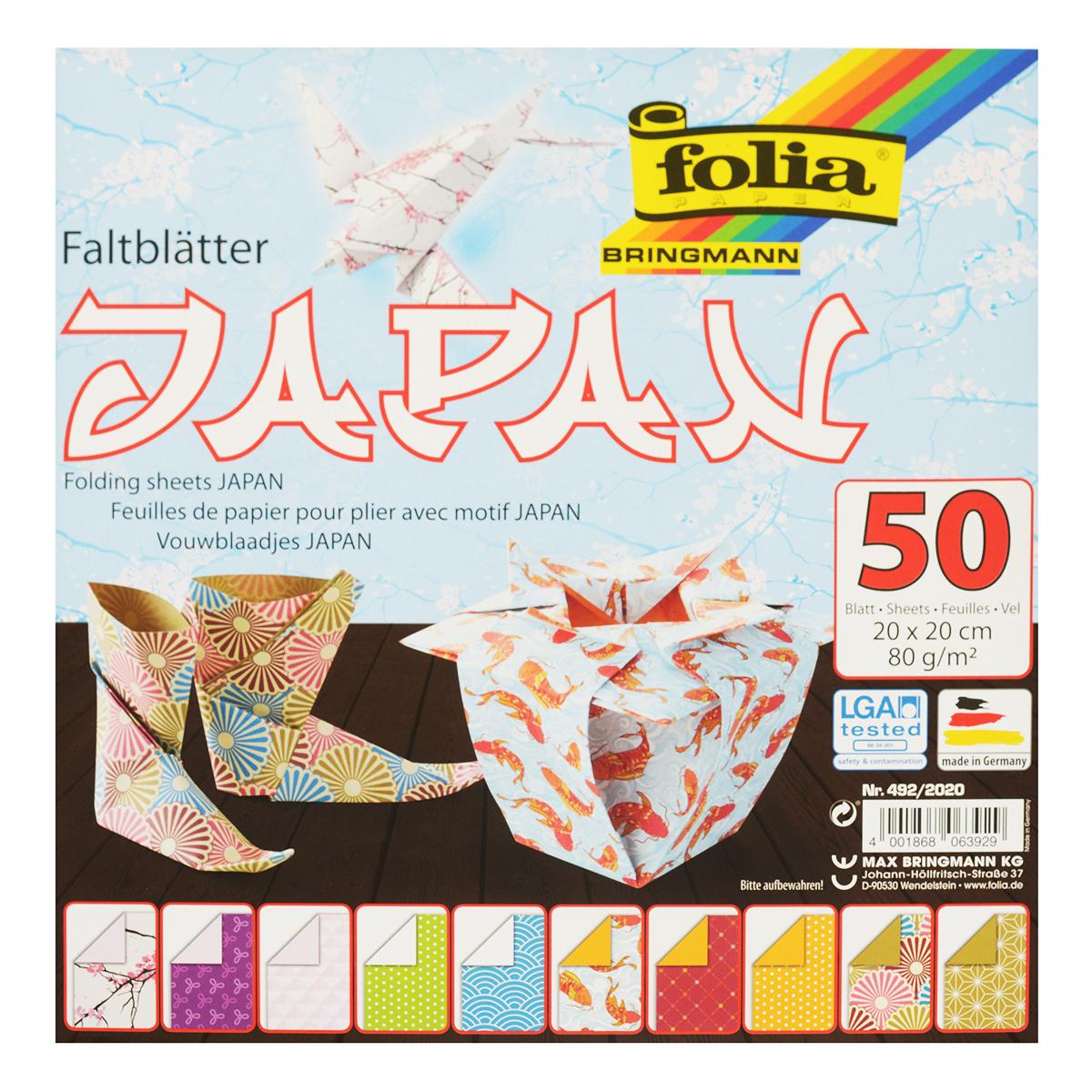 Бумага для оригами Folia Япония, цвет: сиреневый, голубой, желтый, 15 см х 15 см, 50 листов7708026Набор специальной цветной двусторонней бумаги для оригами Folia Япония содержит 50 листов разных цветов, которые помогут вам и вашему ребенку сделать яркие и разнообразные фигурки. В набор входит бумага десяти разных дизайнов. С одной стороны - бумага однотонная, с другой - оформлена оригинальными узорами и орнаментами. Эти листы можно использовать для оригами, украшения для садового подсвечника или для создания новогодних звезд. При многоразовом сгибании листа на бумаге не появляются трещины, так как она обладает очень высоким качеством. Бумага хорошо комбинируется с цветным картоном.За свою многовековую историю оригами прошло путь от храмовых обрядов до искусства, дарящего радость и красоту миллионам людей во всем мире. Складывание и художественное оформление фигурок оригами интересно заполнят свободное время, доставят огромное удовольствие, радость и взрослым и детям. Увлекательные занятия оригами развивают мелкую моторику рук, воображение, мышление, воспитывают волевые качества и совершенствуют художественный вкус ребенка.Плотность бумаги: 80 г/м2.Размер листа: 15 см х 15 см.
