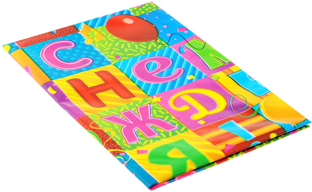 """Скатерть """"С Днем Рождения! Мозаика"""" органично впишется в интерьер кухни, или детской, а яркий рисунок обязательно понравится вашему ребенку. Изделие очень практичное, так как выполнено из полиэтилена. Теплые пожелания от лучших друзей по буквам складываются в цветную мозаику! Соберите праздник из ярких лоскутков! Может использоваться как украшение стола, или по своему непосредственному назначению.Скатерть поможет создать атмосферу уюта и домашнего тепла в интерьере вашей кухни, а также станет настоящим украшением праздничного стола."""