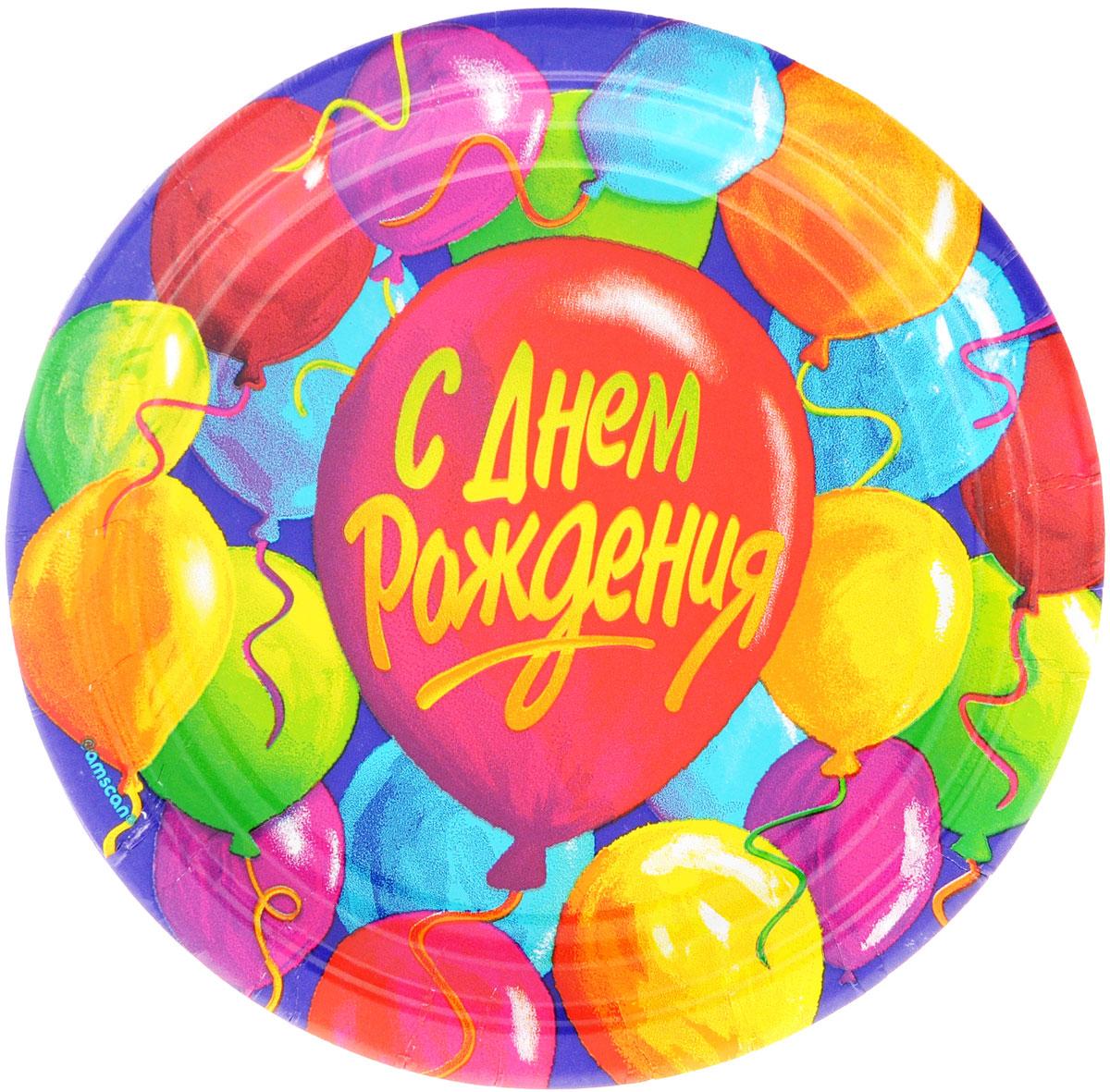 """Amscan Тарелка бумажная """"С днем рождения: Шары"""", диаметр 17 см, 8 шт, Amscan Inc."""