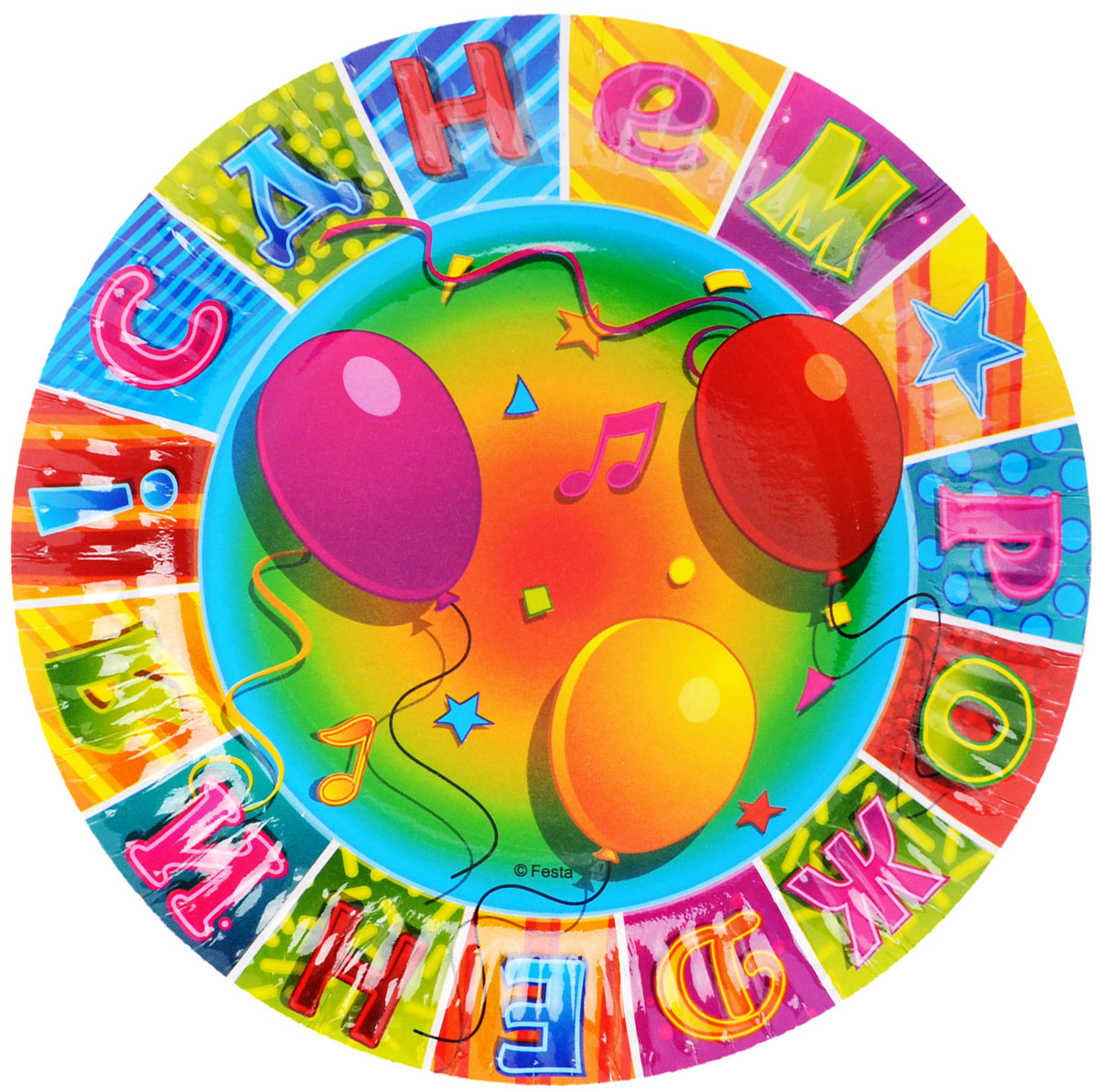 """Предвкушение праздника - одна из самых приятных эмоций в жизни человека. Радость, улыбки, громкий смех друзей и родных - что может быть лучше этого? Но для того, чтобы каждый праздник был поистине незабываемым, вам не обойтись без ярких и красочных помощников, ведь самое главное в этом случае - детали. Тарелка бумажная Веселая затея """"С днем рождения: Мозаика"""" украсит стол именинника и создаст праздничную атмосферу. Благодаря рифленым краям тарелка будет крепко держаться в руке и кусок праздничного торта не окажется на скатерти. В комплекте 6 тарелок."""