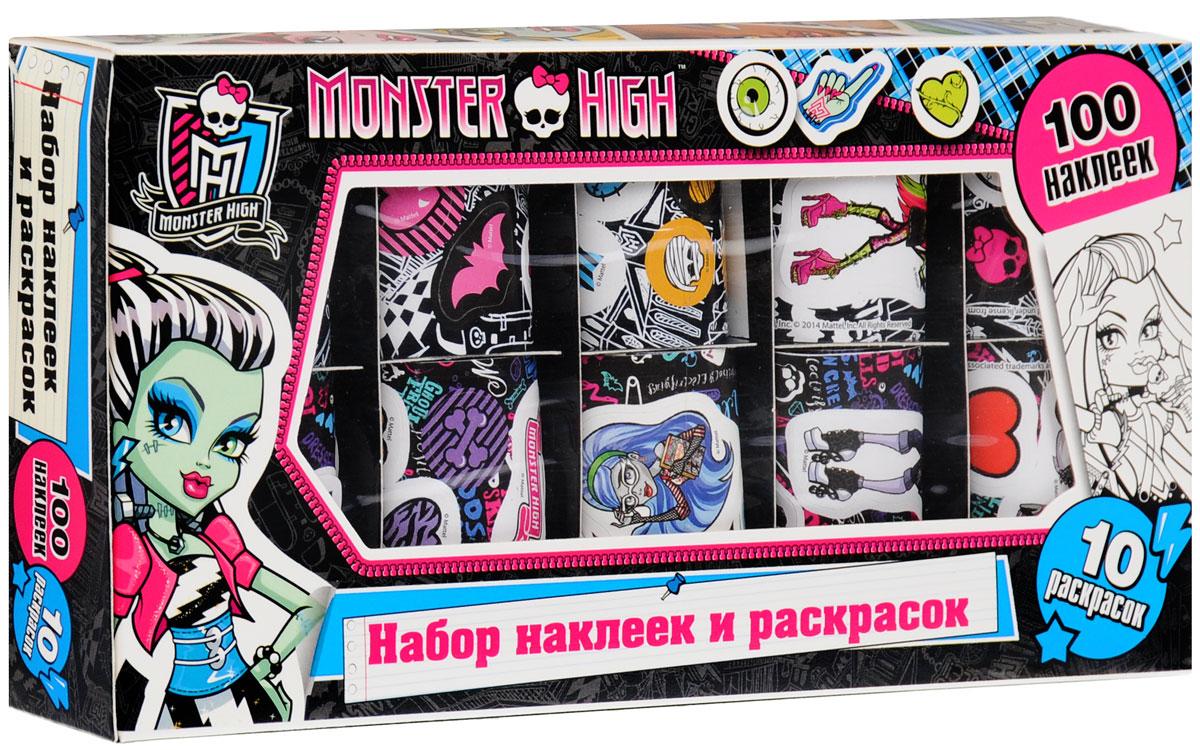Monster High. Наклейки и раскраски смилевска л п monster high набор наклеек и раскрасок в коробке 100 наклеек 10 раскрасок