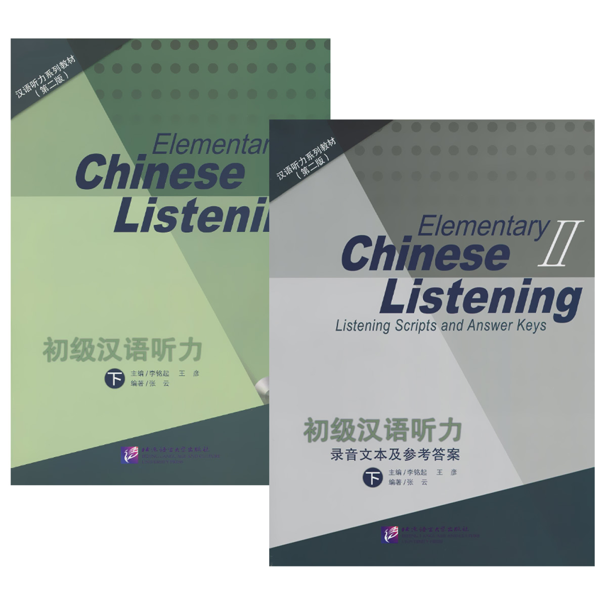 Elementary Chinese Listening 2 johnson after three centuries – new light on texts and contexts