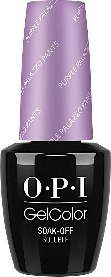 OPI Гель-лак для ногтей GelColor, тон № GCV34 Purple Palazzo Pants, 15 млGCV34GELCOLOR от OPI. ГЕЛЬКОЛОР это 100% гель в лаковом флаконе! В отличие от гелей-лаков, из-за отсутствия лаковой составляющей ГЕЛЬКОЛОР не подвержен сколам и трещинам. Ультра-быстрое светоотверждение в LED-лампе OPI! Всего лишь 4 минуты на все слои включая базу и верхнее покрытие на всех пальцах! Не требует шлифовки ногтей перед нанесением и опиливания при снятии, а значит — не травмирует ногти! Снимается за 15 минут отмачиванием.ГЕЛЬКОЛОР - экономичен! ГЕЛЬКОЛОР - это высочайшее качество OPI по доступной цене. Оттенки легендарных лаков OPI при желании можно наносить поверх ГЕЛЬКОЛОР. Сравните стоимость ГЕЛЬКОЛОР с другими марками и Вы увидите разницу!Стойкое и сияющее покрытие на недели вперед с GELCOLOR.ГЕЛЬКОЛОР это 100% гель в лаковом флаконе! В отличие от гелей-лаков, из-за отсутствия лаковой составляющей ГЕЛЬКОЛОР не подвержен сколам и трещинам.Ультра-быстрое светоотверждение в LED-лампе OPI! Всего лишь 4 минуты на все слои включая базу и верхнее покрытие на всех пальцах!Не требует шлифовки ногтей перед нанесением и опиливания при снятии, а значит — не травмирует ногти! Снимается за 15 минут отмачиванием.ГЕЛЬКОЛОР - экономичен! ГЕЛЬКОЛОР - это высочайшее качество OPI по доступной цене.Повторяют оттенки легендарных лаков OPI, которые при желании можно наносить поверх ГЕЛЬКОЛОР.Сравните стоимость ГЕЛЬКОЛОР с другими марками и Вы увидите разницу!Стойкое и сияющее покрытие на недели вперед с GELCOLOR.