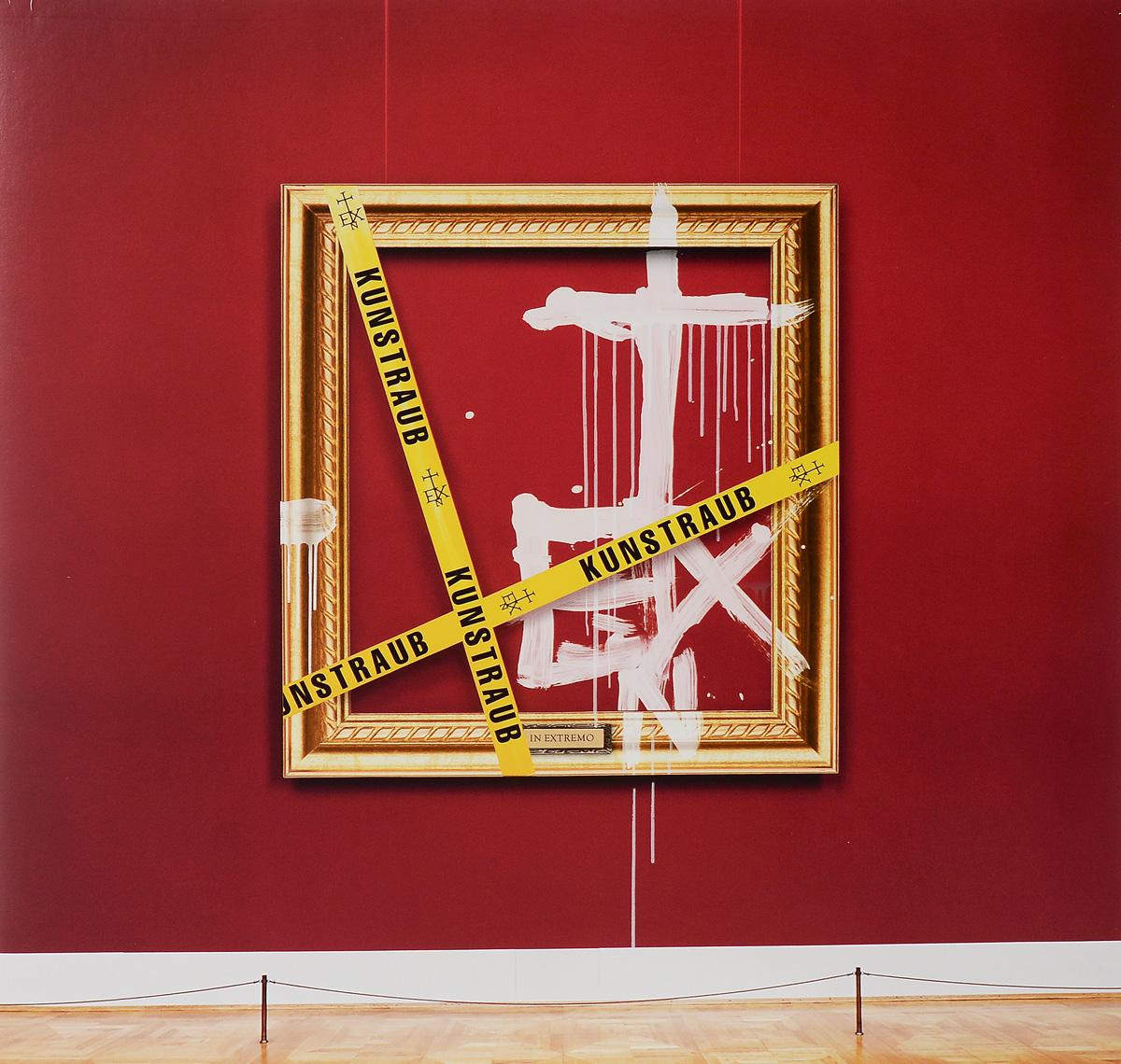 In Extremo In Extremo. Kunstraub (LP) in extremo in extremo vinyl collection 8 lp