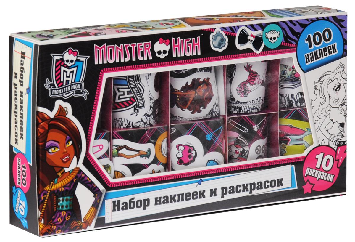 Monster High. Набор наклеек и раскрасок детские наклейки монстер хай monster high альбом наклеек
