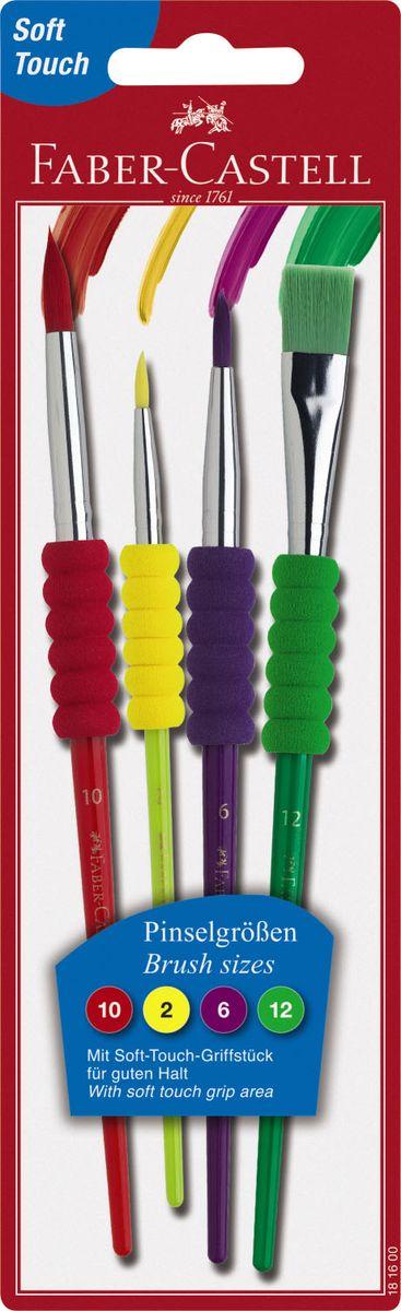 Faber-Castell Набор кисточек с мягкой манжеткой 4 шт181600Кисточка для рисования Faber-Castell имеет пластиковую ручку и ворс из полиэстера. Благодаря мягкой манжете кисточка удобно сидит в руке и не скользит. Синтетическая быстросохнущая щетина хорошо подходит для учебных занятий и развлечения.Толщина ворса: 2 мм, 6 мм, 10 мм, 12 мм.