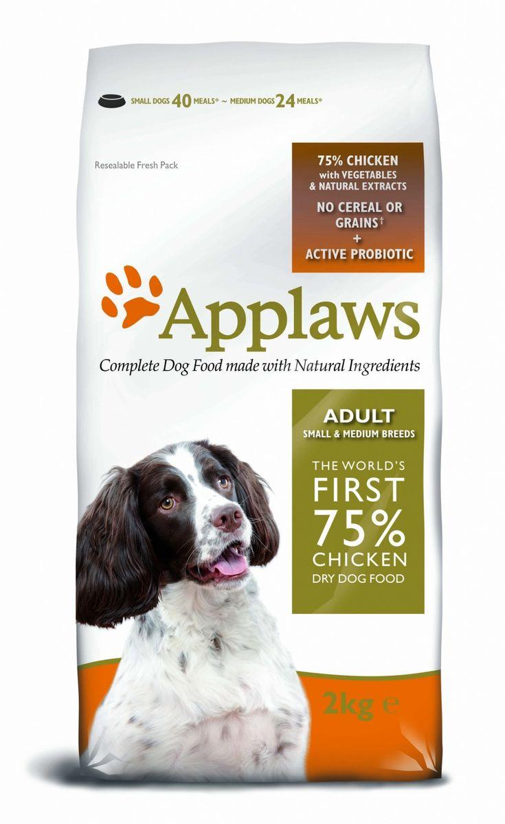 Корм сухой Applaws для собак малых и средних пород, беззерновой, с курицей и овощами, 2 кг10300Корм сухой Applaws для собак малых и средних пород изготовлен по особым рецептам, разработанными диетологами института Великобритании. Правильная диета очень важна для питомцев, ведь она меняется в зависимости от жизненного цикла. Также полнорационные корма должны включать в себя необходимое количество витаминов и минералов. В рецептах сухих кормов Applaws учтен не только перечень наиболее необходимых минералов и витаминов, но и их строгий баланс. Так как сухой корм изготавливается только из натуральных качественных ингредиентов, крокеты привлекут внимание любого, даже очень привередливого питомца. Состав: дегидрированное мясо цыпленка (мин. 66%), мелкорубленное свежее филе цыпленка (мин. 8%), зеленый горошек 8%, картофель (мин. 6%), жир домашней птицы (мин. 2,5% - источник омега 6), свекла, подлива с мяса птицы приготовленной в собственном соку, яичный порошок, клетчатка, минералы, витамины, лососевый жир (источник Омега 3), томат, морковь, экстракт цикория, люцерна, сушеные морские водоросли, пивные дрожжи, глюкозамин, метилсульфонилметан, хондроитин, мята, сладкая паприка, куркума, экстракт чабреца, цитрусовый экстракт, таурин 1000 мг/кг, экстракт Юкка, клюква, экстракт фенхеля, экстракт стеблей рожкового дерева, имбирь, шиповник, экстракт одуванчика, розмариновое масло, орегано, пробиотики: E1705 Enterococcusfaeciumcernelle 68 (SF68:NCIMB 10415) 1,000,000 кое/кг.Пищевые добавки: витамин А19,000 МЕ/кг, витамин D3 2,000 МЕ/кг, витамин Е 640 МЕ/кг. Микроэлементы: селен (селенит натрия) 0,33 мг/кг, йод (безводный иодат кальция) 3,26 мг/кг, железо (сульфат железа моногидрат) 233 мг, медь (сульфат меди пентагидрад) 40 мг/кг, марганец (сульфат марганца моногидрат) 94 мг/кг, цинк (сульфат цинка моногидрат) 444 мг/кг. Гарантированный анализ: белки 37%, жиры 20%, клетчатка 4,5%, зола 8,5%, кальций 1,6%, фосфор 1,33%, углеводы Уважаемые клиенты! Обращаем ваше внимание на возможны