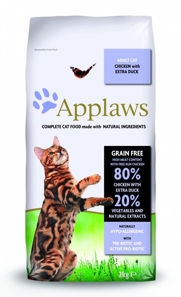 Корм сухой Applaws для кошек, беззерновой, с курицей, уткой и овощами, 2 кг24397Корм сухой Applaws изготовлен по особым рецептам, разработанными диетологами института Великобритании. Правильная диета очень важна для питомцев, ведь она меняется в зависимости от жизненного цикла. Также полнорационные корма должны включать в себя необходимое количество витаминов и минералов. В рецептах сухих кормов Applaws учтен не только перечень наиболее необходимых минералов и витаминов, но и их строгий баланс. Так как сухой корм изготавливается только из натуральных качественных ингредиентов, крокеты привлекут внимание любого, даже очень привередливого питомца. Состав: дегидрированное мясо цыпленка (мин. 52%), дегидрированное филе утки (мин. 21%), молодой картофель (мин. 6%), свекла, пивные дрожжи, подлива с мяса птицы приготовленной в собственном соку (мин. 1%), лососевый жир (источник Омега 3), витамины и минералы, яичный порошок (мин. 3%), клетчатка, хлорид натрия, карбонат кальция, сушеные водоросли, клюква, DL - метионин, хлористый калий, экстракт Юкка Шидегера, экстракт из цитрусовых, розмарин. Пищевые добавки: витамин А 27,850 МЕ/кг, витамин D3 1,200 МЕ/кг, витамин Е 615 МЕ/кг. Микроэлементы: селен (селенит натрия) 0,13 мг/кг, йод (безводный иодат кальция) 1,5 мг/кг, железо (сульфат железа моногидрат) 80 мг, медь (сульфат меди пентагидрад) 48мг/кг, марганец (сульфат марганца моногидрат) 38 мг/кг, цинк (сульфат цинка моногидрат) 68 мг/кг. Прочие добавки: натуральный консервант - токоферол. Гарантированный анализ: белки 38%, жиры 20%, клетчатка 2,1%, зола 10,5%, омега 6: 3,8%, омега 3: 0,8%, кальций 2,3%, фосфор 1,5%, таурин 2000 мг/кг < 12,5 углеводов.