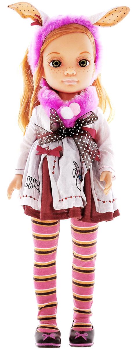 Famosa Кукла Нэнси и веселая радуга nancy кукла нэнси ловит бабочек nancy