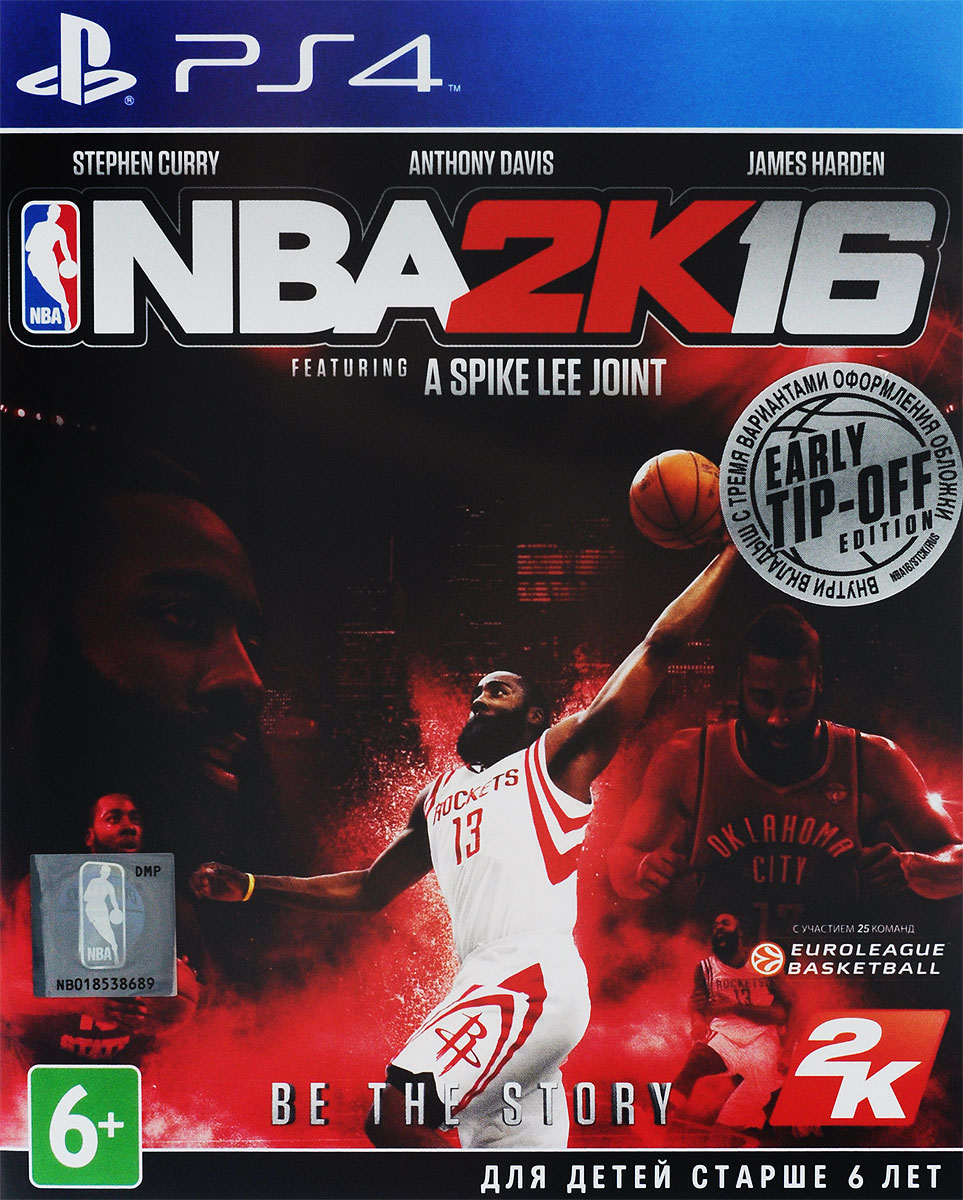 NBA 2K16 (PS4) цена