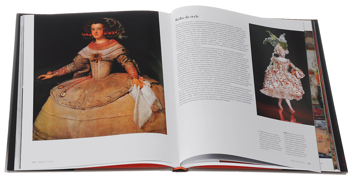 История моды. 100 платьев, изменивших мир.