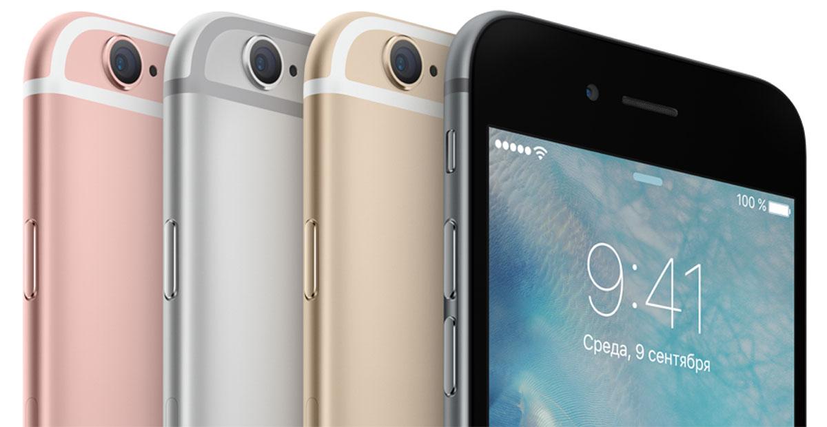 Apple iPhone 6s 128GB, Gold Apple
