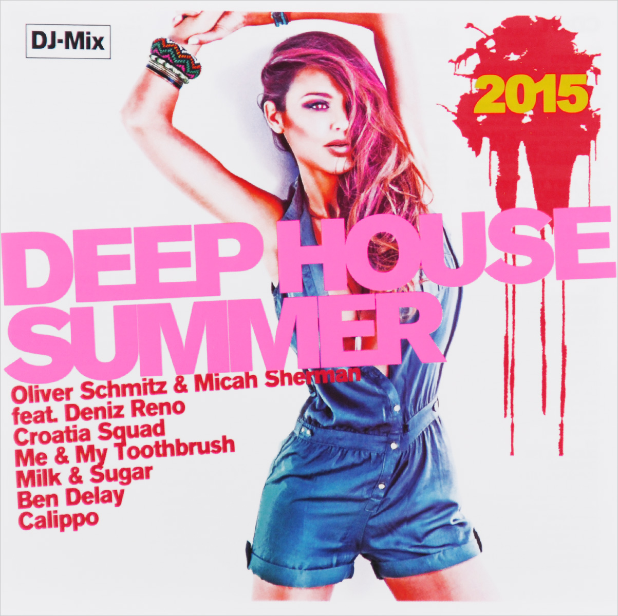Deep House Summer 2015 (2 CD)