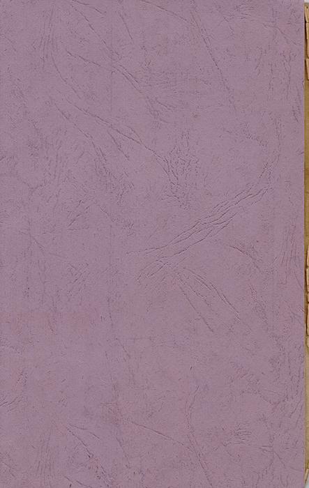 Писатели-ярославцыDEN5919Ярославль, 1920 год. Издание Ярославского кредитного союза кооператоров.Владельческая обложка.Сохранность хорошая.Настоящим выпуском открывается особая серия изданий Ярославскою Кредитного Союза Кооперативов. В первую очередь работая для местного края, наш Кредитный Союз Кооперативов признал своей очередной задачей предпринять издательство поизучению местного края, чтобы поднять интерес к местной жизни, показать see, что в нем было и есть ценного не только для земляков, но и длявсей страны.Этим очеркам предпосылается общая характеристика Ярославщины, как одною из культурных центров России. Очерки будут выходить по мереизготовления, но в первую очередь предположены очерки жизни и деятельности трех поэтов-крестьян - Сурикова, Дерунова, Иванова Классика. Все очерки будут объединены общей редакционной мыслью, так что в целом, расположенные в порядке, который будет своевременно указан, онисоставят связную историю литературы Ярославского края.Наличность среди писателей-ярославцев таких имен, как А. Курбский, В. Майков, Жадовская, Некрасов, Су-гонков, Н. А. Морозов, придаст всемуизданию не только местный, но и общерусский интерес.
