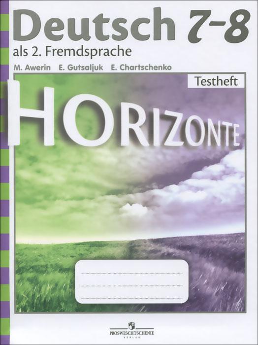 Deutsch als 2. Fremdsprache 7-8: Testheft / Немецкий язык. Второй иностранный язык. 7-8 классы. Контрольные задания