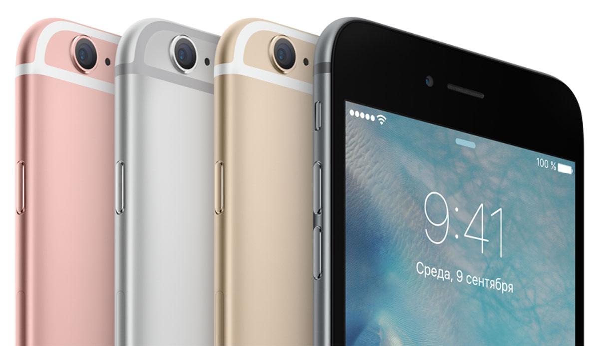 Apple iPhone 6s Plus 128GB, Gold Apple