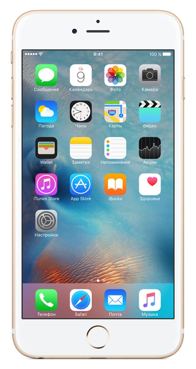Apple iPhone 6s Plus 128GB, GoldMKUF2RU/AApple iPhone 6s Plus - смартфон, едва начав пользоваться которым, вы сразу почувствуете, насколько все изменилось к лучшему. Технология 3D Touch открывает потрясающие новые возможности - достаточно одного нажатия. А функция Live Photos позволяет буквально оживить ваши воспоминания. И это только начало. Присмотритесь к iPhone 6s Plus внимательнее, и вы увидите инновации на всех уровнях. Новое поколение Multi-TouchС появлением iPhone мир узнал о технологии Multi-Touch, которая навсегда изменила способ взаимодействия с устройствами. Технология 3D Touch открывает совершенно новые возможности. Она позволяет различать силу нажатия на дисплей, что делает многие функции быстрее и удобнее. Кроме того, телефон реагирует на каждый жест лёгким тактильным откликом благодаря использованию нового привода Taptic Engine. 12-мегапиксельные фотографии. Видео 4К. Live Photos12-мегапиксельная камера iSight делает чёткие и детальные снимки, а также позволяет снимать потрясающие видео 4K с разрешением почти в четыре раза больше, чем в HD-видео 1080p. А 5-мегапиксельная HD-камера FaceTime позволяет делать отличные селфи. Кроме того, теперь у вас есть возможность снимать Live Photos, на которых буквально оживают самые дорогие воспоминания. Эта функция записывает несколько мгновений до и после съёмки фотографии, что позволяет посмотреть её в движении, сделав одно нажатие.A9. Самый передовой процессор для смартфонаiPhone 6s Plus оснащён специально разработанным процессором A9 с 64-битной архитектурой. Теперь его производительность достигает уровня, который раньше демонстрировали только настольные компьютеры. Скорость процессора iPhone 6s до 70% выше, чем у моделей предыдущего поколения, а графический процессор работает на 90% быстрее, обеспечивая мгновенный отклик в ресурсоёмких приложениях и играх.Выдающийся дизайнИнновации не всегда очевидны, но присмотревшись к iPhone 6s Plus внимательнее, вы увидите фундаментальные перемены. Корпус изготовлен из но