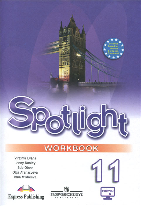 Virginia Evans, Jenny Dooley, Bob Obee, Olga Afanasyeva, Irina Mikheeva Spotlight 11: Workbook / Английский язык. 11 класс. Базовый уровень. Рабочая тетрадь logo messi backpacks teenagers school bags backpack women laptop bag men barcelona travel bag mochila bolsas escolar