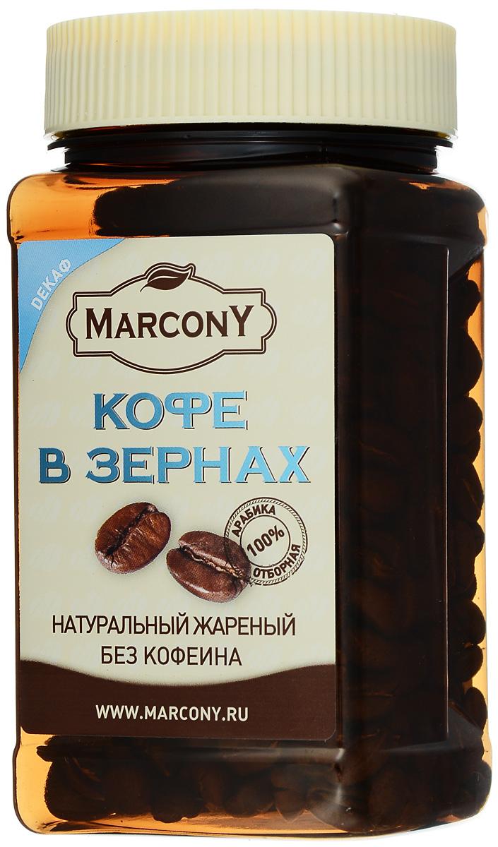 где купить Marcony Декаф кофе в зернах, 100 г по лучшей цене