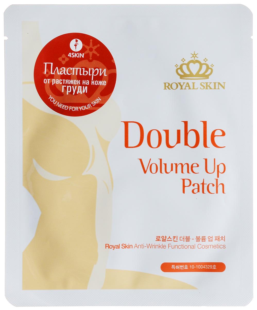 Royal Skin Патчи-маски для уменьшения растяжек и повышения эластичности кожи груди, (2 шт.)632524Патч увлажняет поврежденную кожу груди, заполняя растяжки, разглаживая неровности и увлажняя кожу. Входящий в состав аденозин способствует активной выработке коллагена, что повышает упругость кожи. Экстракт спаржи стимулирует и тонизирует кожу. После применения патчей заметно увеличивается эластичность кожи, уходят морщины и мелкие растяжки.