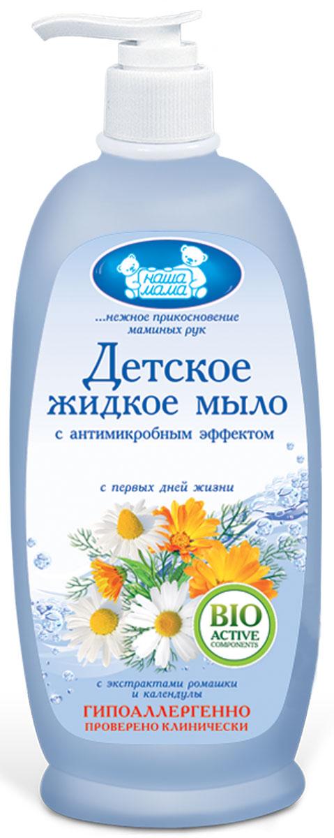 Наша мама Жидкое мыло детское, с антимикробным эффектом, 250 мл