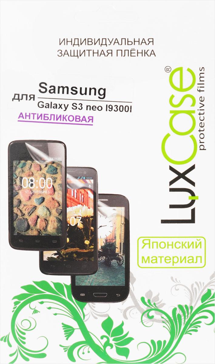 Luxcase защитная пленка для Samsung Galaxy S3 Neo/Duos I9300I, антибликовая80850Защитная пленка для Samsung Galaxy S3 Neo / Duos I9300I (антибликовая или суперпрозрачная) имеет два защитных слоя, которые снимаются во время наклеивания. Данная защитная пленка подходит как для резистивных, так и для емкостных экранов, не снижает чувствительности на нажатие. На защитной пленке есть все технологические отверстия под камеру, кнопки и вырезы под особенности экрана. Благодаря использованию высококачественного японского материала пленка легко наклеивается, плотно прилегает, имеет высокую прозрачность и устойчивость к механическим воздействиям. Потребительские свойства и эргономика сенсорного экрана при этом не ухудшаются.