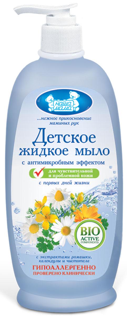Наша мама Жидкое мыло детское, с антимикробным эффектом, для чувствительной и проблемной кожи, 250 мл