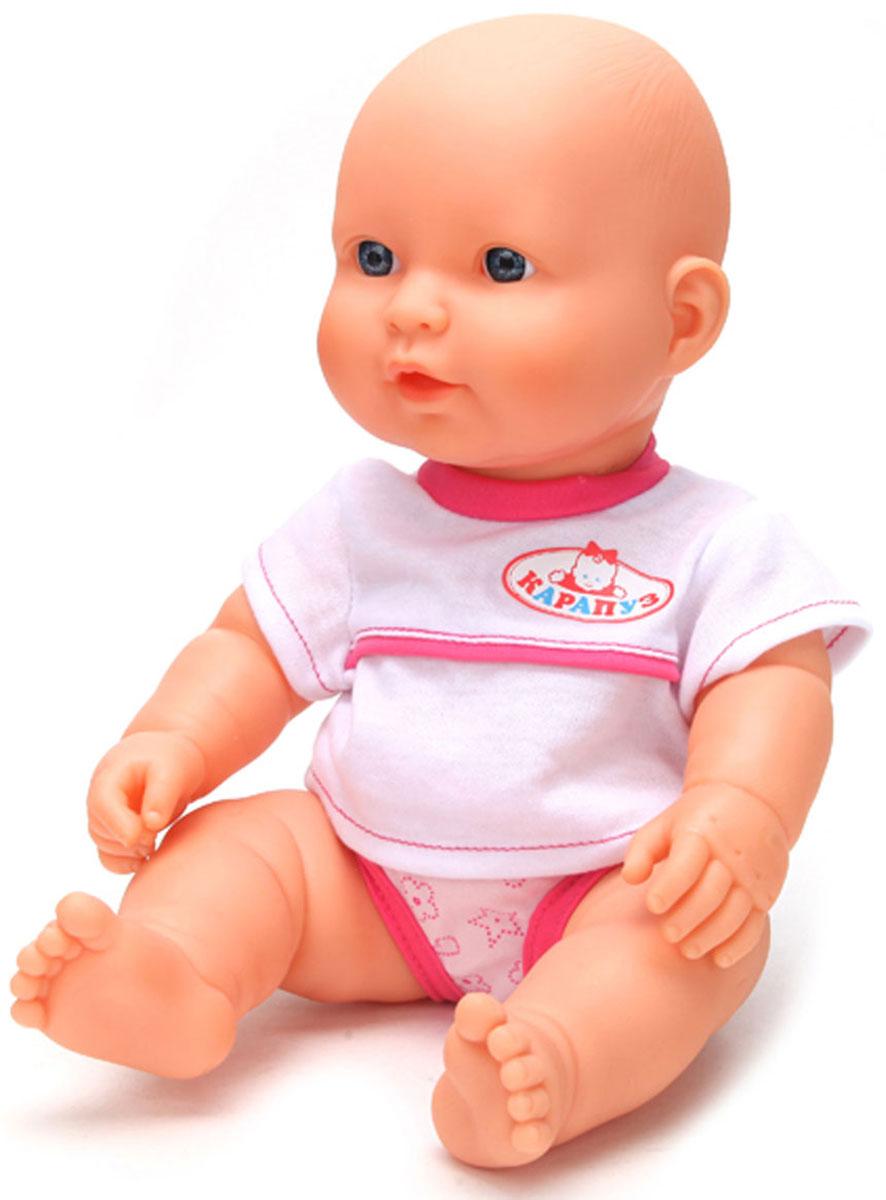 Карапуз Пупс куклы карапуз кукла карапуз принцесса рапунцель 25 см