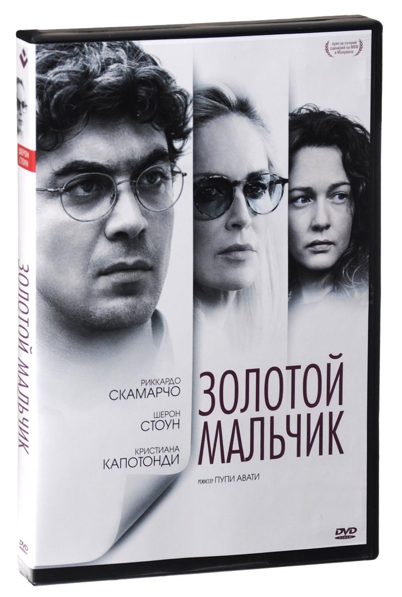 Мариса Томей Принимает Ванну – Любимчик (2004)