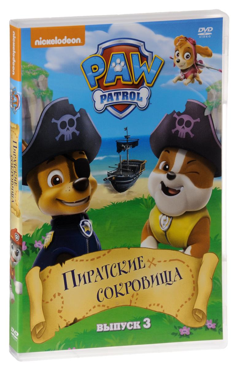 Paw Patrol. Выпуск 3. Пиратские сокровища щенки метисы левретки взять