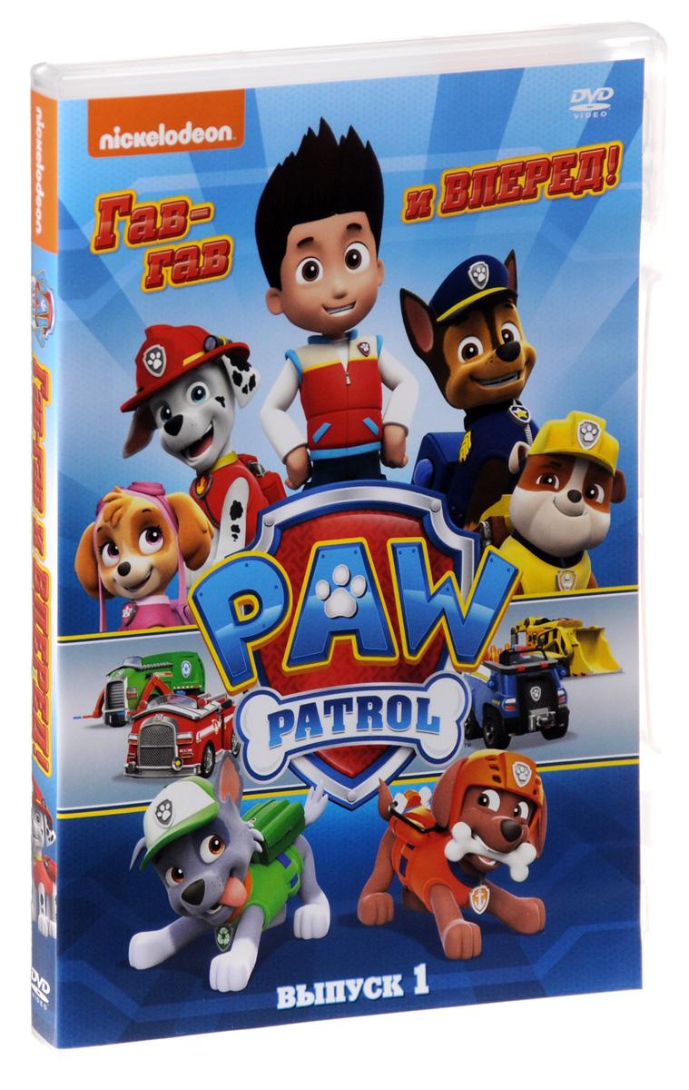 Paw Patrol. Выпуск 1. Гав-гав и вперед! кукареку
