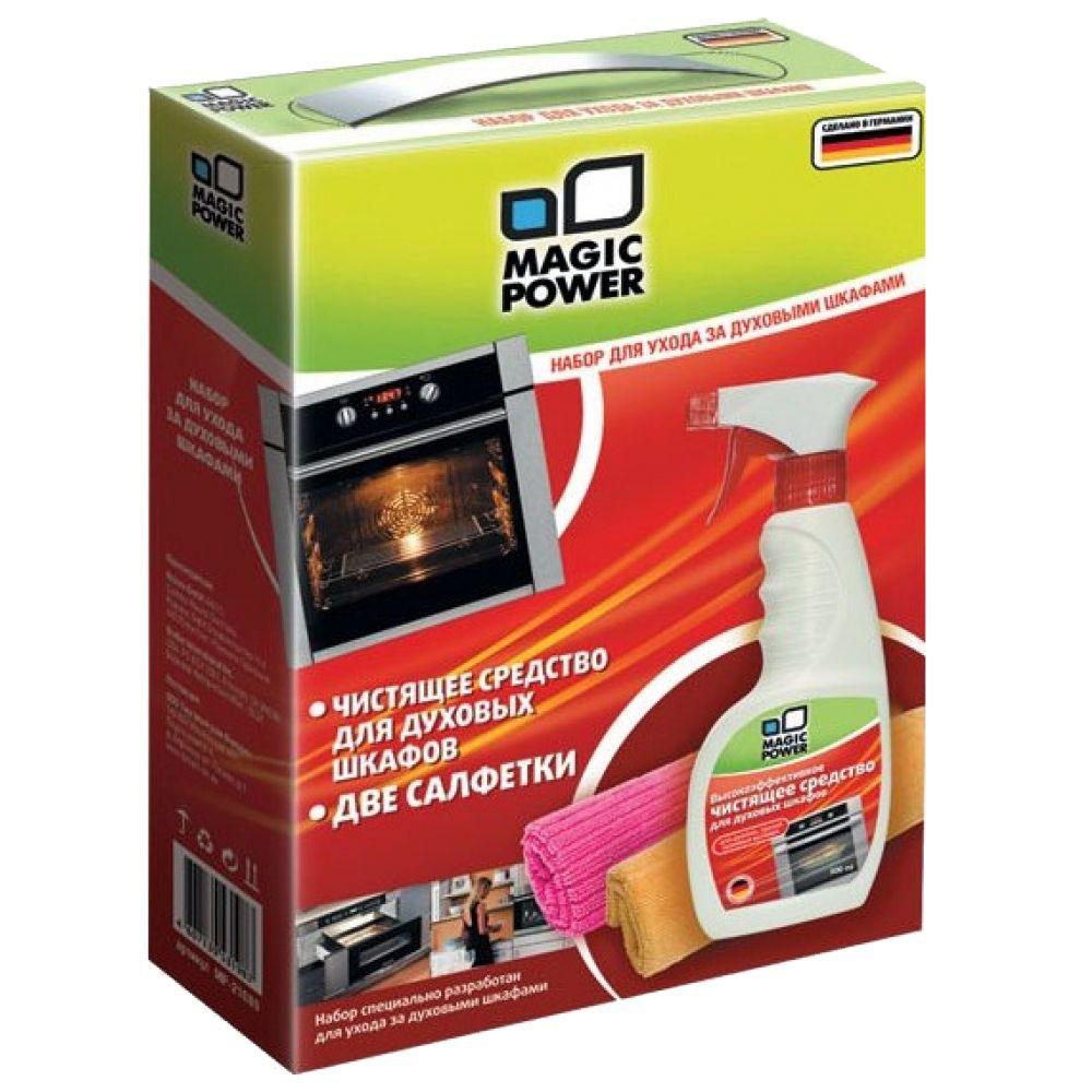 Набор для ухода за духовыми шкафами Magic Power, 3 предмета средство для чистки и ухода за тефлоновыми покрытиями magic power 500 мл