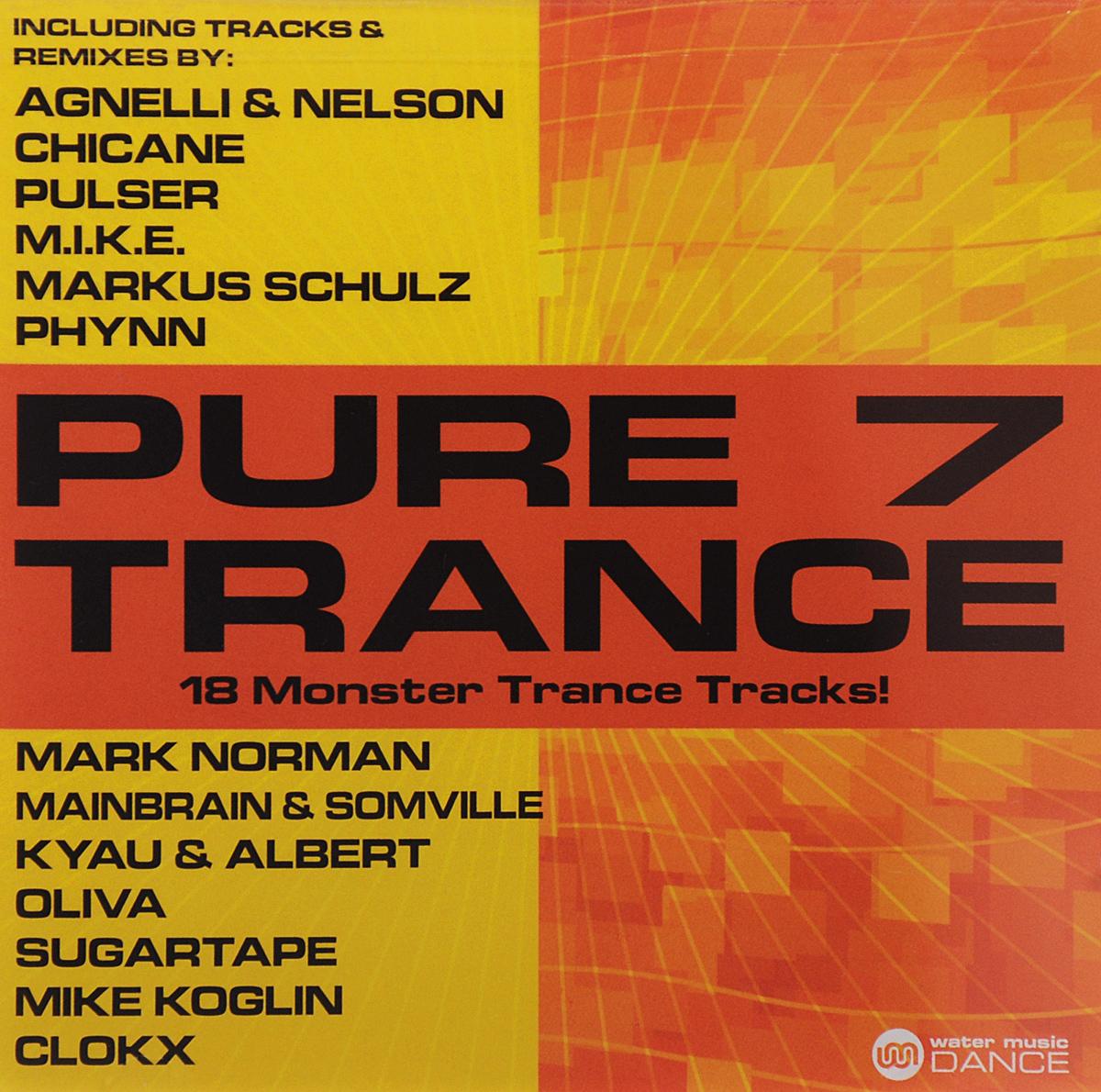 Pure Trance 7