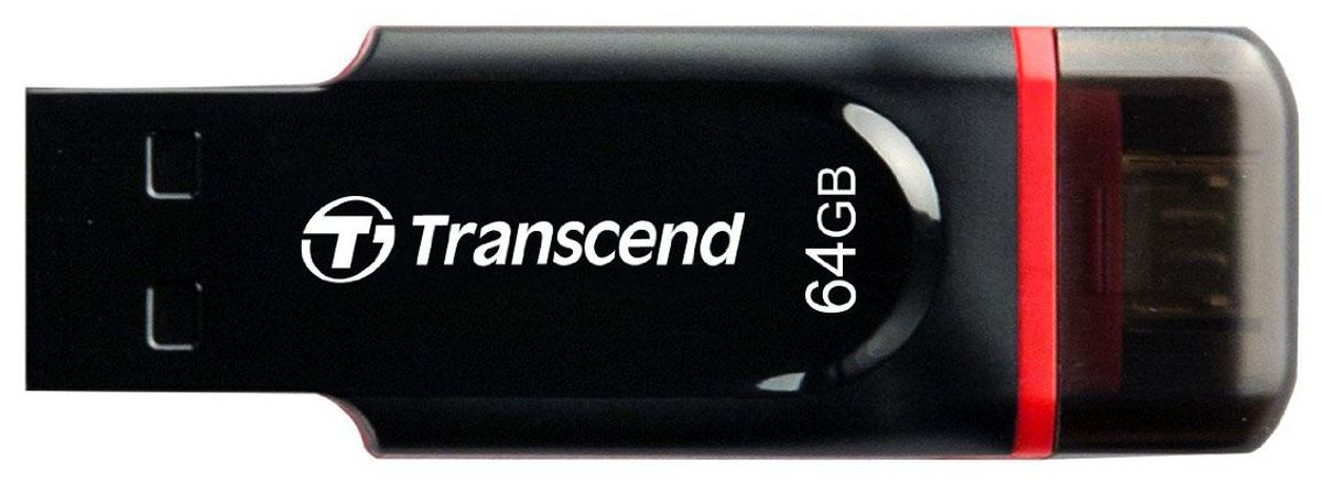 Transcend JetFlash 340 64GB, Black USB-накопительTS64GJF340Позволяет с легкостью обмениваться файлами владельцам мобильных устройств. Флэш-накопитель Transcend JetFlash 340 USB OTG не только позволит расширить встроенную память мобильного устройства под управлением ОС Android, но и максимально упростит и облегчит обмен персональными коллекциями медиафайлов.Два интерфейса - в два раза удобнее:Благодаря двум встроенным интерфейсам флэш-накопитель JetFlash 340 USB OTG (USB On-The-Go) изменит ваше представление о хранении, обмене и переносе цифровых данных. Он способен выполнять роль миниатюрного жесткого диска для мобильных устройств и, при этом, не требует использования дополнительных кабелей.Лаконичный дизайн. Удобная форма корпуса:Флэш-накопители JetFlash 340 с поддержкой технологии USB OTG отличаются лаконичным дизайном и удобной формой корпуса, который прекрасно ложится в руку, что позволяет с легкостью подключать и отключать устройство.Обменивайся данными в дороге:Флэш-накопитель JetFlash 340 с поддержкой технологии USB OTG обеспечивает возможность свободного перемещения и копирования файлов из встроенной памяти или с карты памяти мобильных устройств, используя быстрый и надежный интерфейс USB вместо беспроводных сетей Wi-Fi и Bluetooth или соединений 3G/4G.Широкая совместимость. Максимум удовольствия от цифровых развлечений:Интерфейс micro USB позволяет подключать флэш-накопитель к мобильным устройствам, поддерживающим стандарт USB On-The-Go. С другой стороны, полноразмерный разъем USB дает возможность с легкостью переписывать файлы на любые устройства, оснащенные этим интерфейсом, включая такие, как настольные ПК, ультрабуки, ноутбуки, телевизоры, проигрыватели Blu-ray и DVD, стереосистемы, цифровые фоторамки и игровые приставки.Бесплатное приложение Transcend Elite:Бесплатное приложение Transcend Elite позволяет просматривать содержимое карты памяти или накопителя, отправлять файлы в различные облачные хранилища, а также осуществлять резервное копирование фото