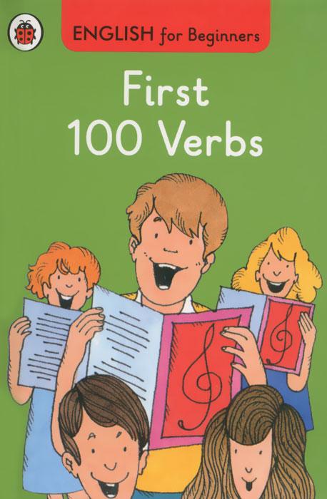 First 100 Verbs revisit english phrasal verbs