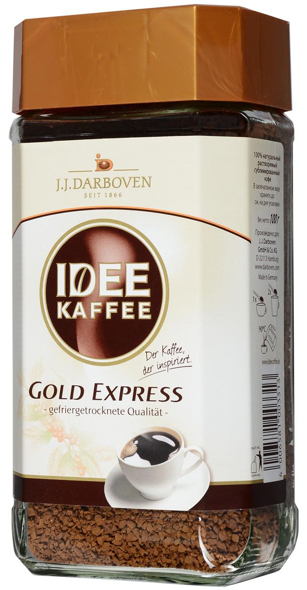 Idee Kaffee Gold Express растворимый, 100 г3238Кофе Idee Kaffee Gold Express обладает традиционно великолепным кофейным вкусом и ароматом. Он создан специально для любителей растворимого кофе. Это идеальная смесь самых лучших сортов высококачественных арабики и робусты. Напиток имеет устойчивую густую пенку и выразительный интенсивный вкус.Уважаемые клиенты! Обращаем ваше внимание на то, что упаковка может иметь несколько видов дизайна. Поставка осуществляется в зависимости от наличия на складе.Кофе: мифы и факты. Статья OZON Гид