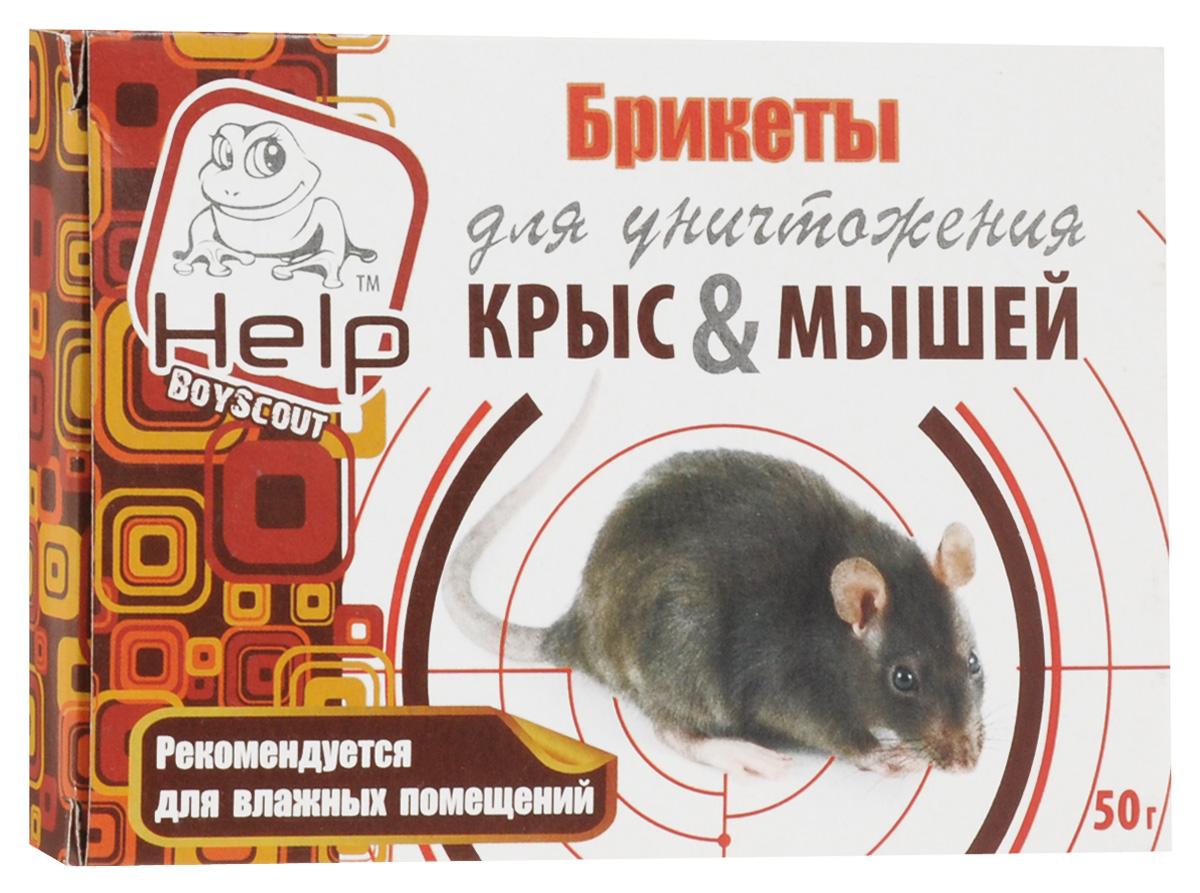 Брикеты Help для уничтожения крыс и мышей, 50 г