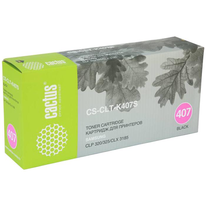Cactus CS-CLT-K407S, Black тонер-картридж для Samsung CLP-325 CLX-3185CS-CLT-K407SКартридж Cactus CS-CLT-K407S для лазерных принтеров Samsung.Расходные материалы Cactus для лазерной печати максимизируют характеристики принтера. Обеспечивают повышенную чёткость чёрного текста и плавность переходов оттенков серого цвета и полутонов, позволяют отображать мельчайшие детали изображения. Обеспечивают надежное качество печати.