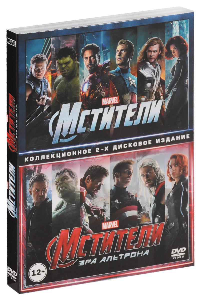 Мстители / Мстители: Эра Альтрона (2 DVD) мстители эра альтрона фигурка халк башкотряс