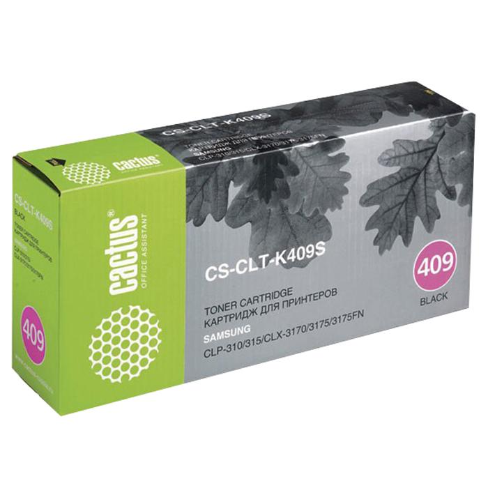 Cactus CS-CLT-K409S, Black тонер-картридж для Samsung CLP-310/315; CLX-3170/3175/3175FNCS-CLT-K409SКартридж Cactus CS-CLT-K409S для лазерных принтеров Samsung.Расходные материалы Cactus для лазерной печати максимизируют характеристики принтера. Обеспечивают повышенную чёткость чёрного текста и плавность переходов оттенков серого цвета и полутонов, позволяют отображать мельчайшие детали изображения. Обеспечивают надежное качество печати.
