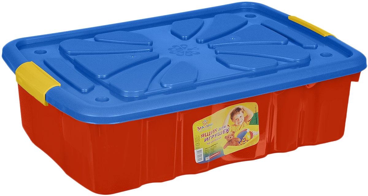 Ящик детский Малыш для хранения, красный, синий, 60 см х 40 см х 17 смC30000Ящик детский Малыш, выполненный из прочного пластика, предназначен для хранения различных вещей. Вместительный ящик закрывается при помощи крышки с крепкими защелками с обеих сторон, которые не допускают случайного открывания.В комплект с ящиком идут колесики. Характеристики:Материал: пластик. Размер ящика:60 см х 40 см х 17 см.. Размер упаковки: 60 см х 40 см х 17 см. Артикул: C30000.