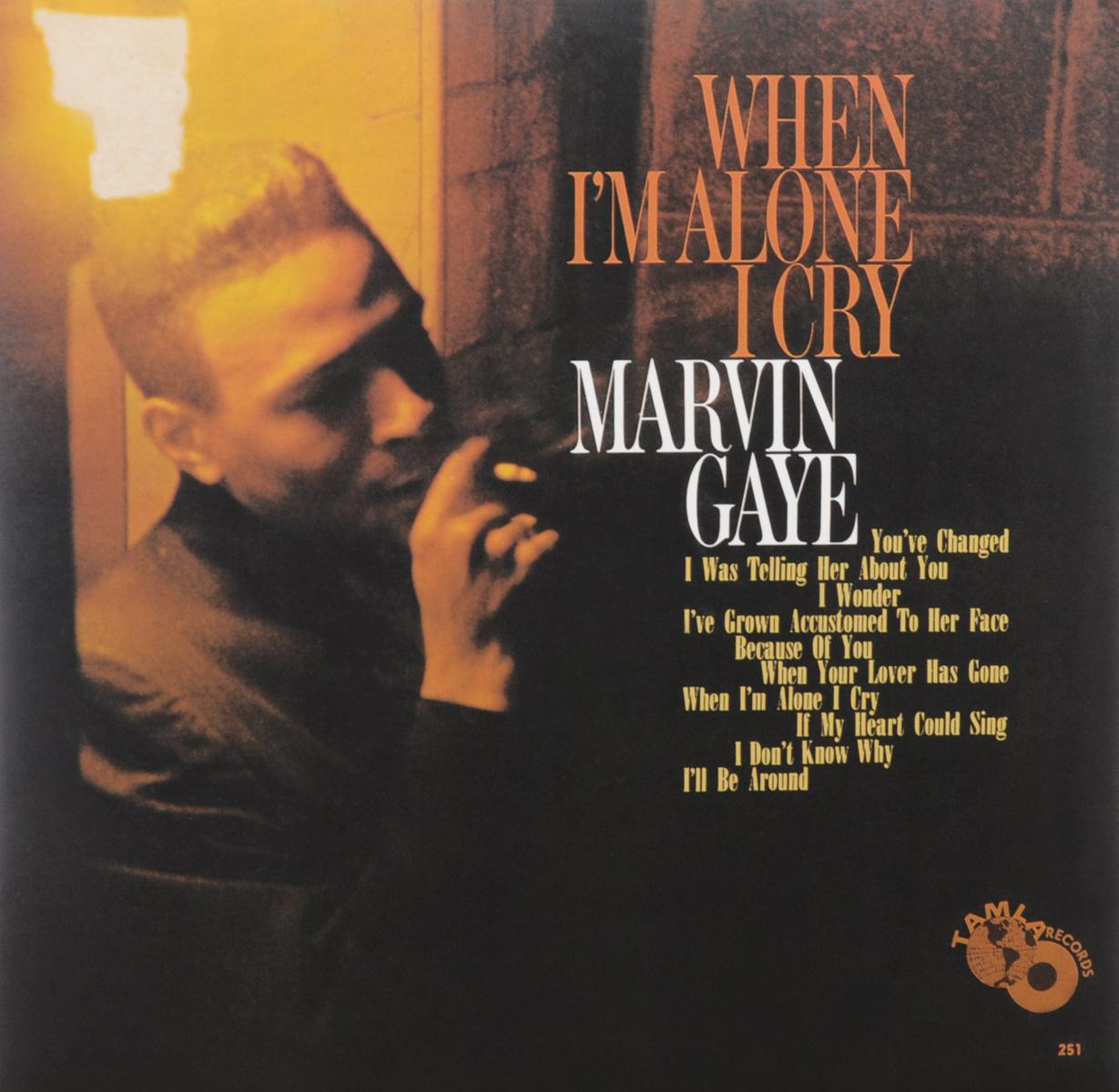 Марвин Гэй Marvin Gaye. When I'm Alone I Cry (LP) marvin gaye marvin gaye here my dear 2 lp