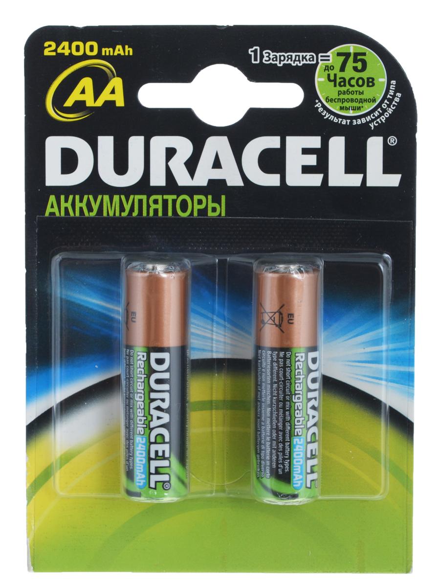 Набор аккумуляторов Duracell, тип AA (HR6), 2400 mAh, 2 штDRC-75070277Никель-металлгидридные аккумуляторы Duracell - идеальное решение для цифровых приборов с высоким потреблением энергии. Их основное преимущество перед другими типами аккумуляторов заключается в более продолжительном времени работы в течение одного цикла зарядки. Используя такой аккумулятор, можно не беспокоиться, что фотоаппарат разрядится или МРЗ-плеер выключится в самый неподходящий момент.Никель-металлгидридные аккумуляторы практически избавлены от эффекта памяти. Аккумулятор можно заряжать не полностью разряженный, если он не хранился больше нескольких дней в таком состоянии. Размер аккумулятора: 1,4 см х 1,4 см х 5 см.