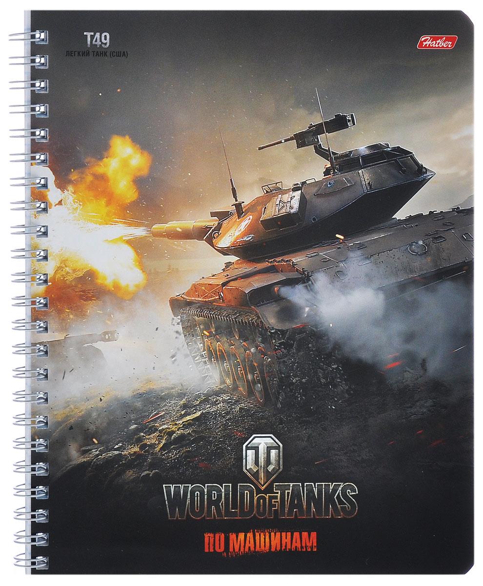 Hatber Тетрадь в клетку World of Tanks. T49, 96 листов, формат А596Т5блВ1_14369Тетрадь в клетку Hatber World of Tanks. T49, с красочным изображением батальной сцены из популярной игры World of Tanks на обложке подойдет как студенту, так и школьнику. Обложка тетради с закругленными углами выполнена из картона. Внутренний блок состоит из 96 листов белой бумаги. Стандартная линовка в клетку без полей. Способ крепления листов - гребень.