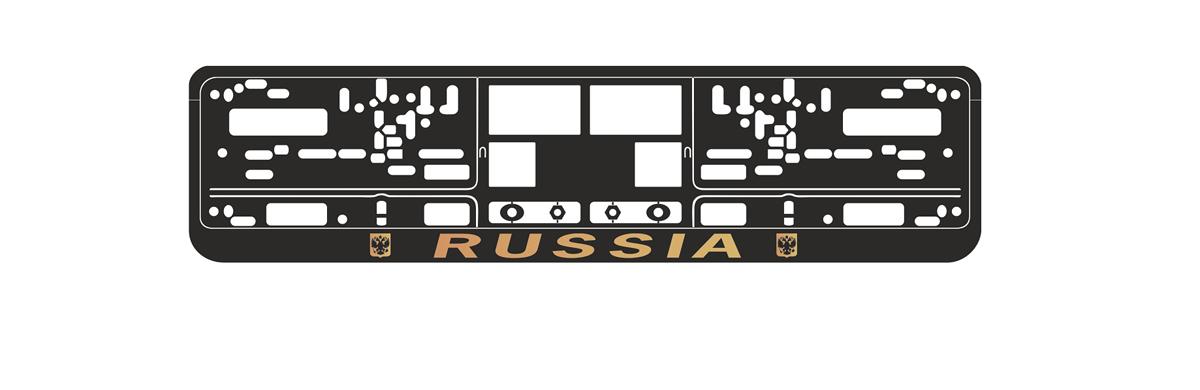 Рамка-книжка под номерной знак AVS Russia, цвет: черный, золотоA78112SРамка-книжка под номерной знак AVS с рельефом в виде надписи Russia изготовлена из ABS-пластика и полипропилена. Этот материал устойчив к высоким и низким температурам. Рамка предназначена для установки автомобильного номера. Легко устанавливается. Соответствует требованиям ГИБДД, имеет российско-европейский размер. Удобная конструкция рамки позволит легко вставить в нее номерной знак, а универсальные отверстия обеспечат надежное крепление рамки к автомобилю.