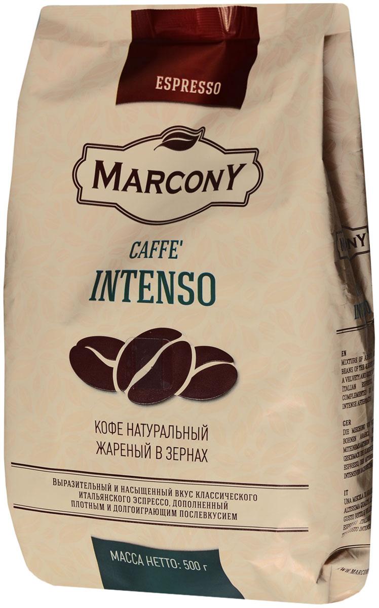 Marcony Espresso Caffe Intenso кофе в зернах, 500 г4602009393365Marcony Espresso Caffe Intenso - это смесь арабики и робусты высокого качества, обладающая выразительным и насыщенным вкусом, который прекрасно дополнен богатым и полновесным послевкусием. Специально для истинных ценителей классического итальянского эспрессо.Кофе: мифы и факты. Статья OZON Гид