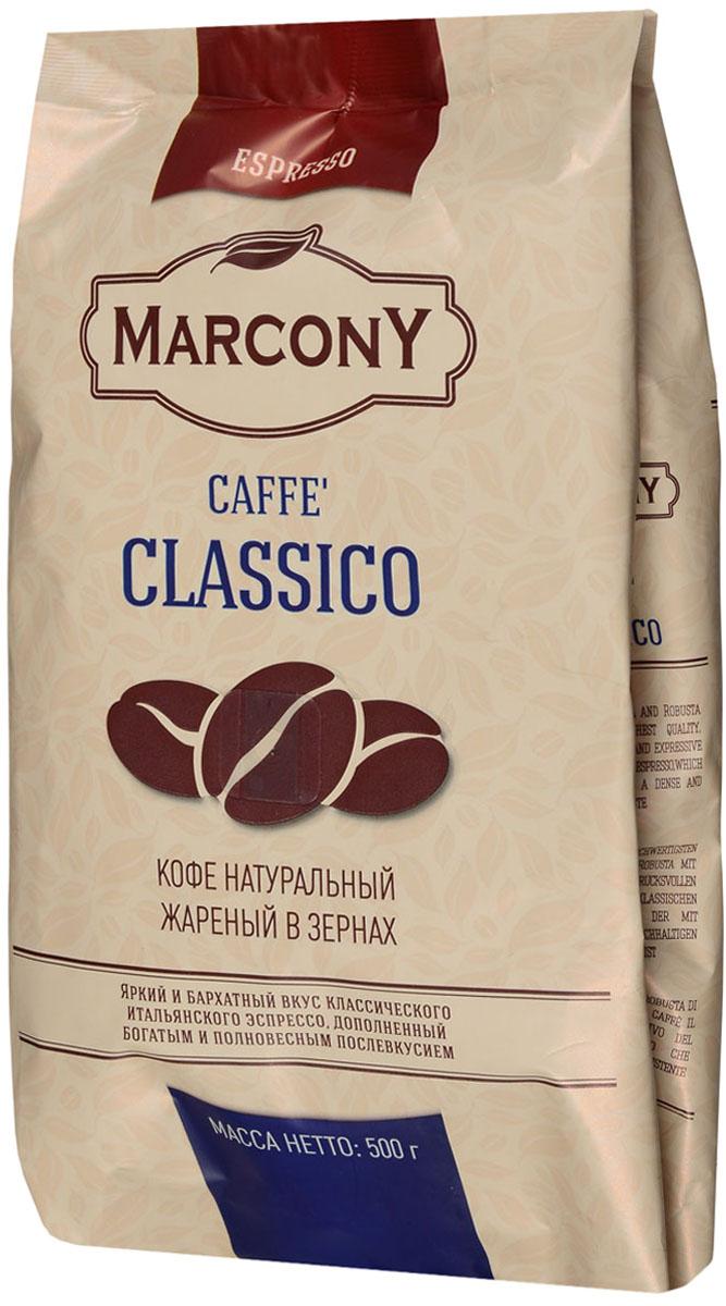 Marcony Espresso Caffe Classico кофе в зернах, 500 г piazza del caffe espresso кофе в зернах 1 кг