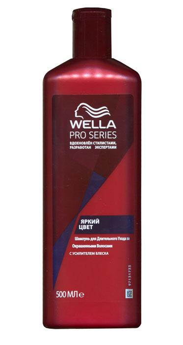 Шампунь Wella Pro Series Яркий цвет, для окрашенных волос, 500 млWL-81257114Шампунь Wella Pro Series Яркий цвет помогает ухаживать за окрашенными волосами, придавая им сияние и яркость цвета. Его увлажняющая формула помогает защитить ваши окрашенные волосы от повреждений при окрашивании, расчесывании и укладке. Яркий цвет, как после посещения профессионального салона. Характеристики:Объем: 500 мл.Производитель: Франция.Товар сертифицирован.